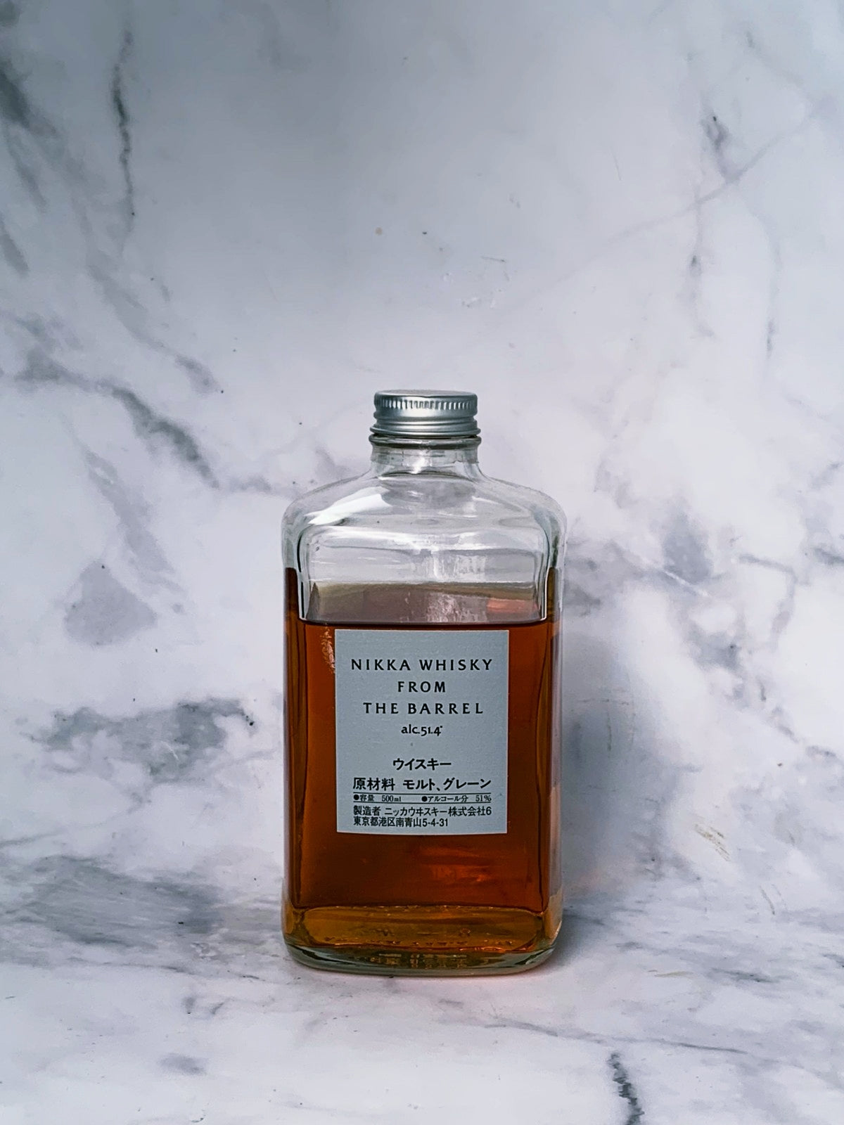 Nikka Whisky From The Barrel (50ml serve)