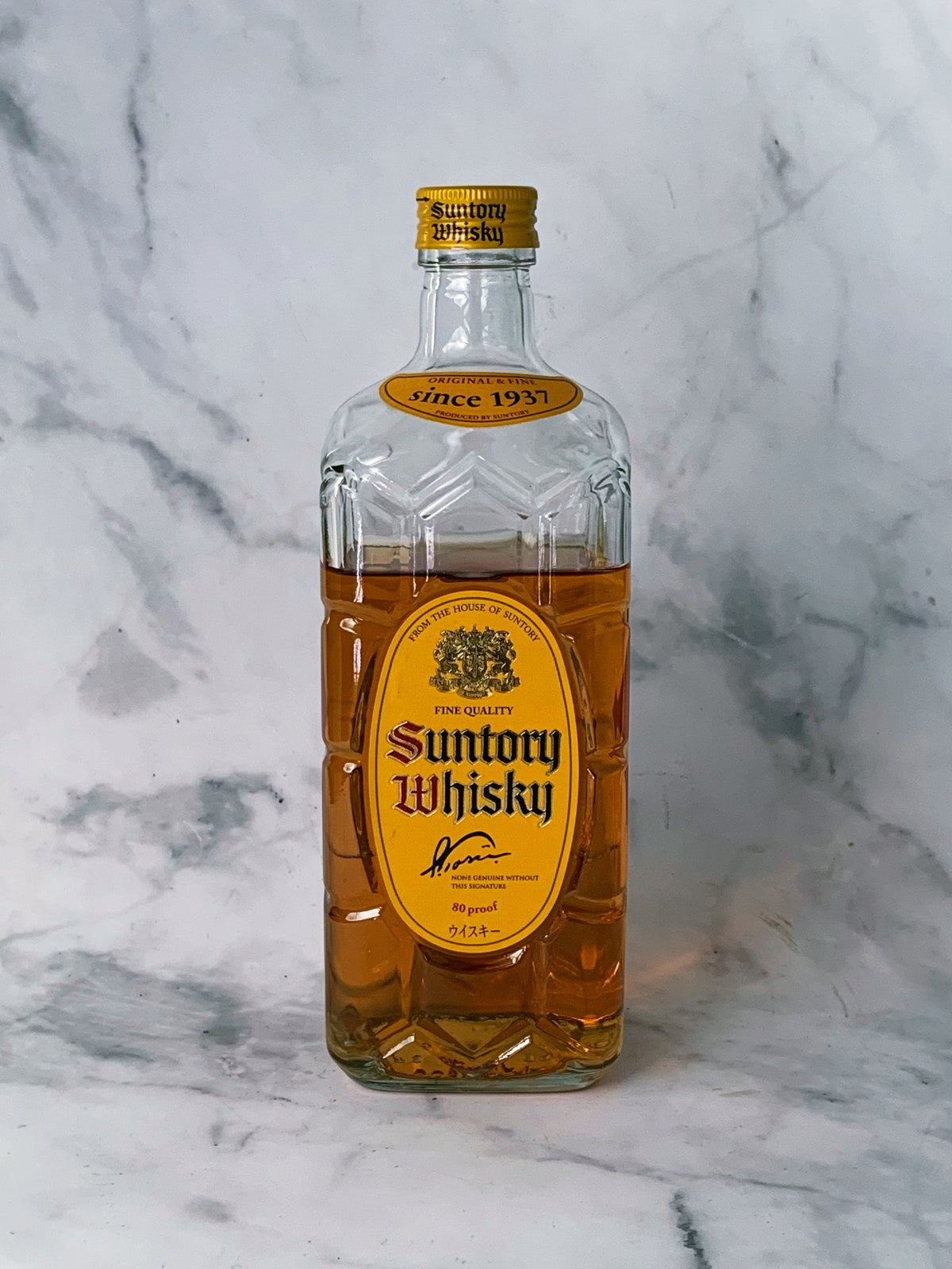 Suntory Kakubin Whisky 80m Proof (50ml serve)