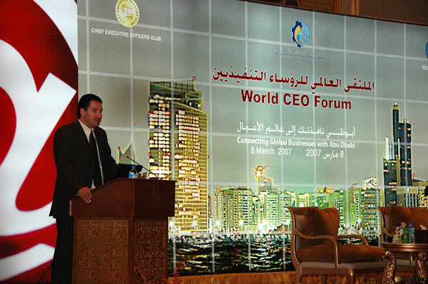 The World CEO Forum 2007