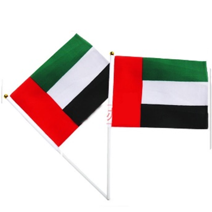 UAE Handheld Flag