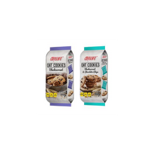 Load image into Gallery viewer, Healthy Snack (Halal): 160g Amore Oat Cookies