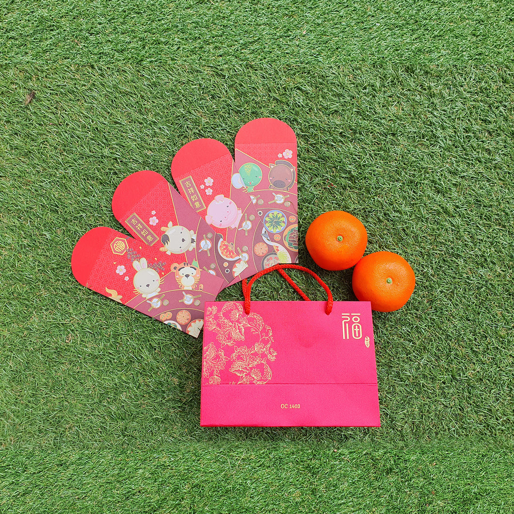 Festive Gifts: Full of Happiness CNY Gift Bag - MOQ: 100