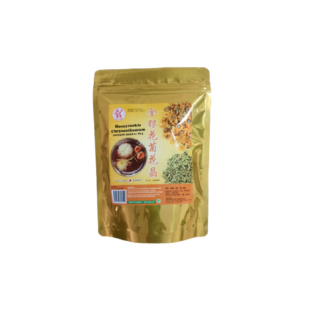 Immunity Pack: Honeysuckle Chrysanthemum Instant Herbal Tea (12 sachets per pack)