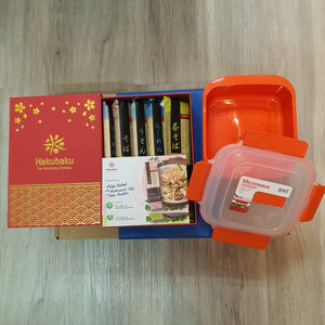 Care Pack: Special Christmas Ramen Gift Pack @ $38 each - MOQ: 50
