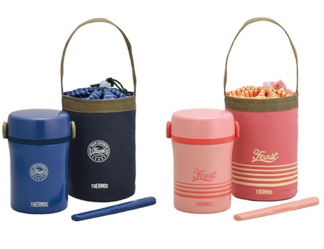 Others: THERMOS Lunch Tote