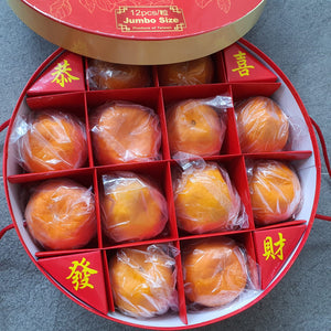 Festive Goodies: 27A Ponkan x 12 Pcs (2.7kg) - Round Box