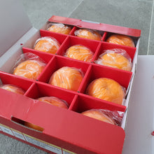 Load image into Gallery viewer, Festive Goodies: 23A Ponkan x 12 pcs (2kg)