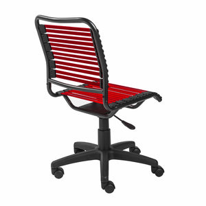 Allison Bungie Low Back Office Chair