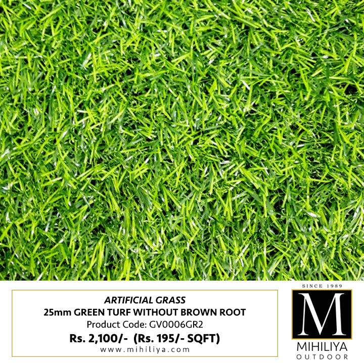25mm Artificial Grass - Green (SQM) - Green Gardens Mihiliya (Pvt) Ltd