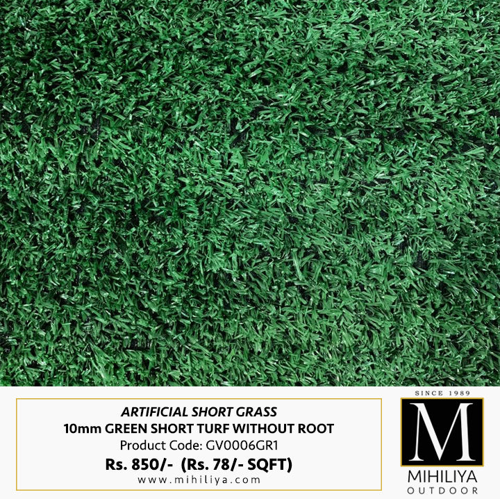 10mm Artificial Grass (B1) - Green (SQM) - Green Gardens Mihiliya (Pvt) Ltd