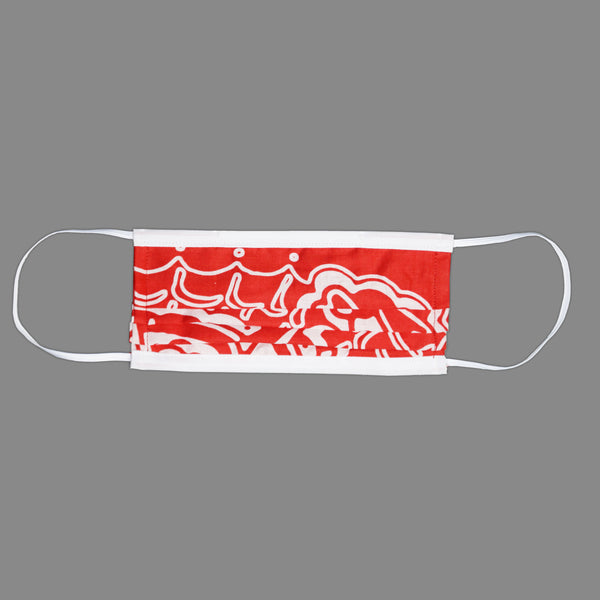 Lucky's Exam Mask - Red