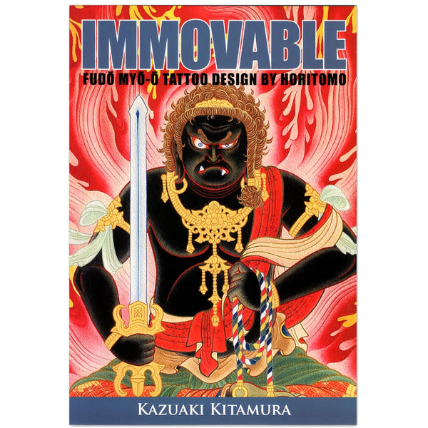 Immovable: Fud� My�-� Tattoo Design Book by Horitomo