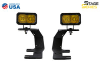 SSC2 LED Ditch Light Kit for 2014-2019 Chevrolet Silverado 1500 Pro Yellow Combo Diode Dynamics