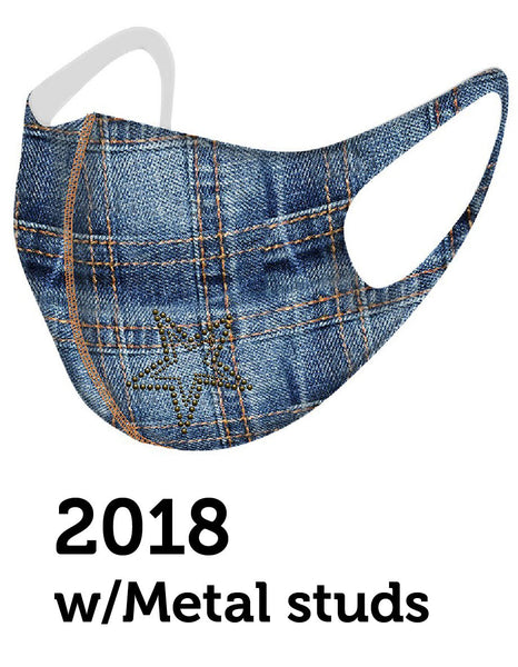 Dolcezza Mask - Denim With Metal Studs - 2018