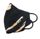 Last Tango Unisex Stretch Fabric Face Mask - PU14