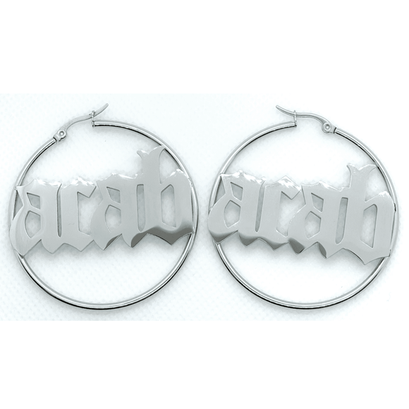 ACAB Hoop Earrings- Silver - Bizaanide'ewin Beadwork & Supplies