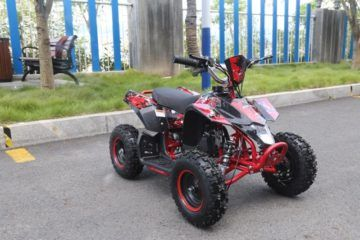 Hawkmoto Avenger 50cc Mini Kids Quad Bike  Red