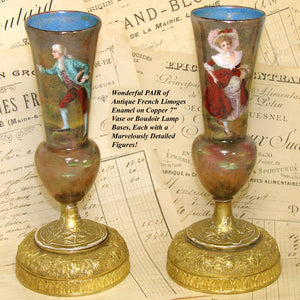 "Antique French Limoges Kiln-fired Enamel 7"" Vase or Lamp Base PAIR, HP Man & Woman Figures"