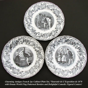 "Antique French 3pc Figural Cabinet Plate Set, ""Souvenir de L'Exposition de 1878"""