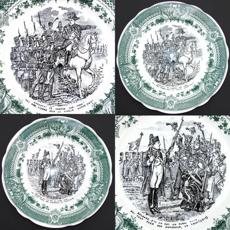Vintage French 4pc Cabinet Plate Set, Napoleon Military Theme, Sarreguemines