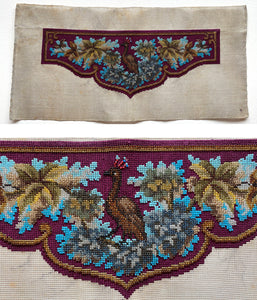 Antique Victorian Beadwork Needlepoint Panel, Pelmet w Peacock Make a Pillow