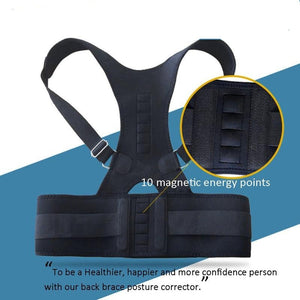 Lumbar Support Adjustable Magnetic Posture Brace
