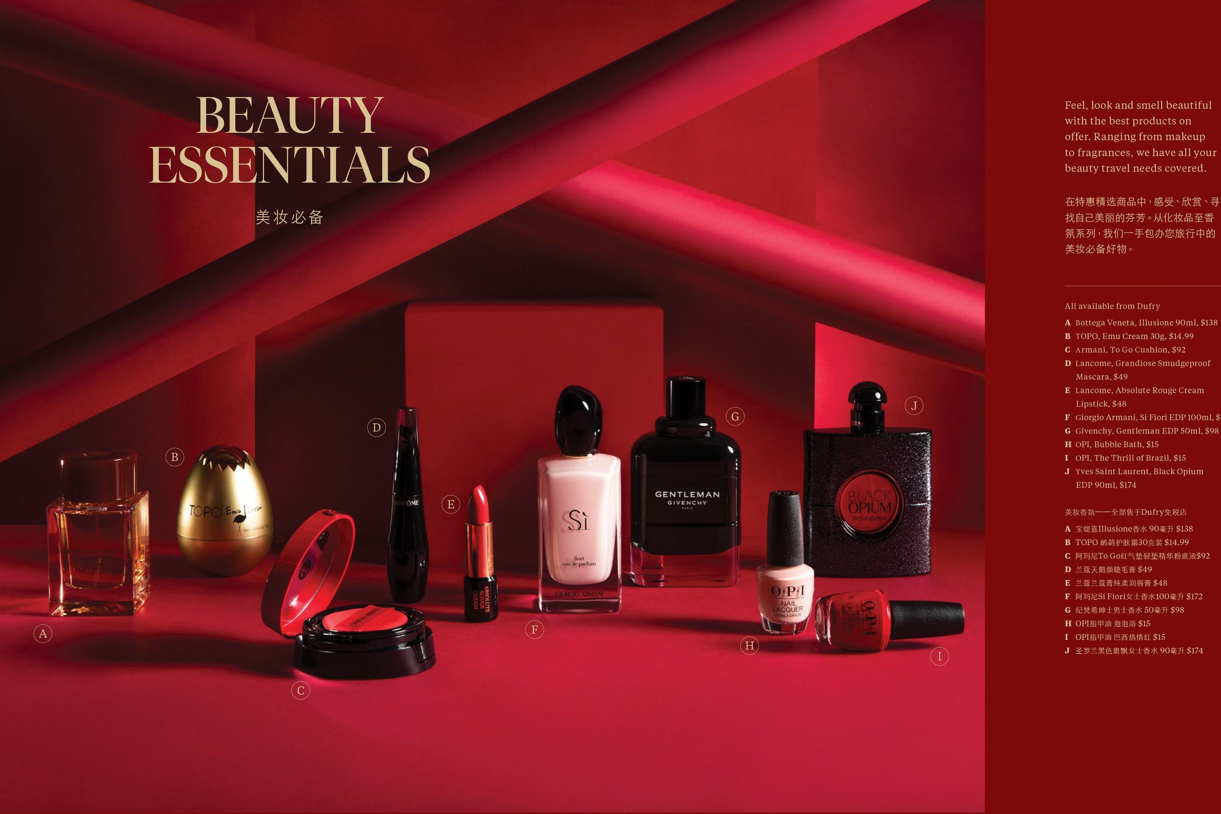 A red photography setup with expensive red bottles of perfume & jewellery on a red table