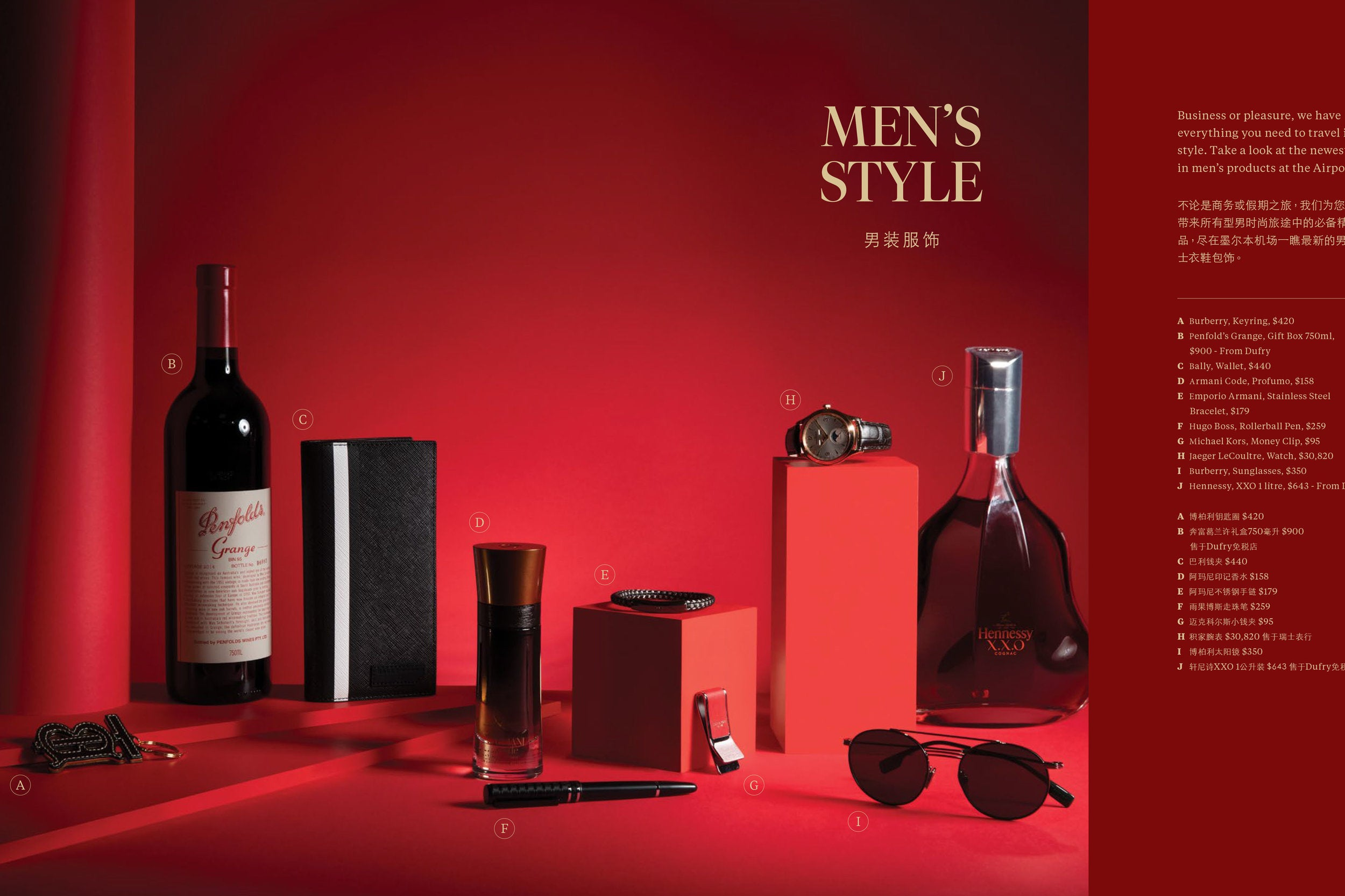 A red set in a photographic studio, displaying high end cosmetic & jewellery products