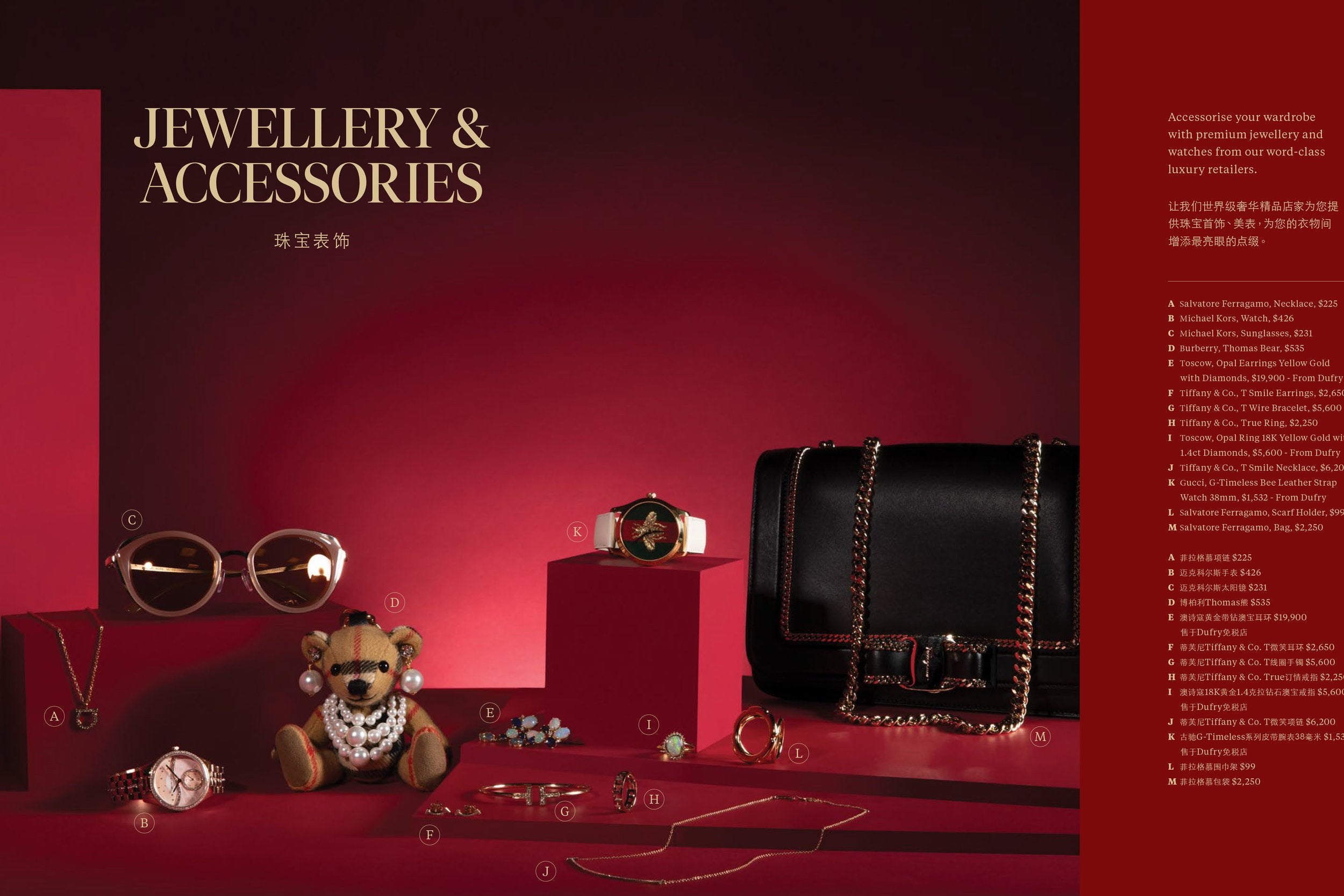 A red studio set displaying high end watches & jewellery
