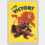 War Poster - To Victory - 13 x 19 inches