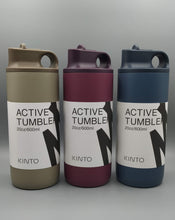 Load image into Gallery viewer, KINTO Active Tumbler - 20oz / 600ml