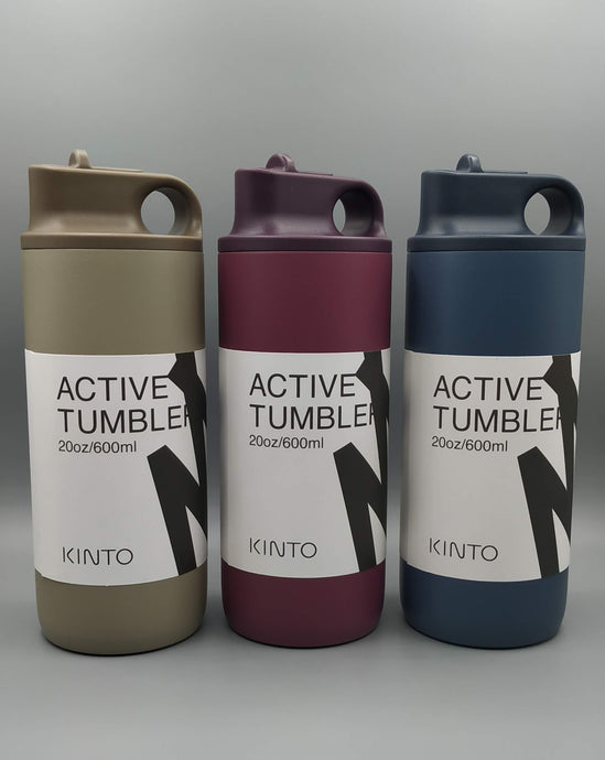 KINTO Active Tumbler - 20oz / 600ml