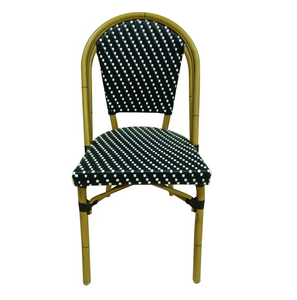 Chair - Outdoor Wicker