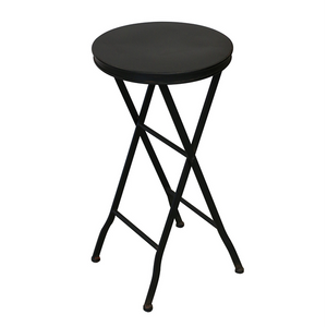 Metal Occasional Table - 67cm