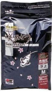 Hikari Saki-Hikari Growth Enhancing Koi Food - Medium Pellets