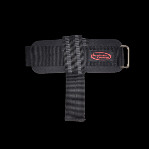 Supplement Cambodia Lifting Strap