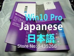 Microsoft OS Windows 10 Pro USB Flash Drive FPP | Japanese Korean Language Retail Win 10 key Professional Home license 32/64 bit