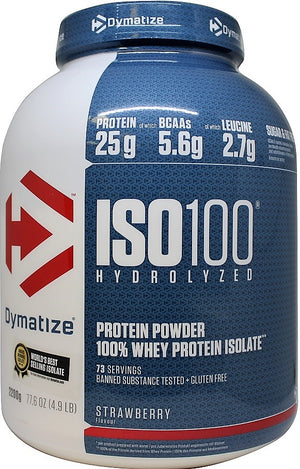 ISO-100, Strawberry - 2200 grams