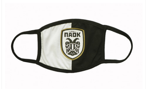 PAOK FC Black & White Safety Mask