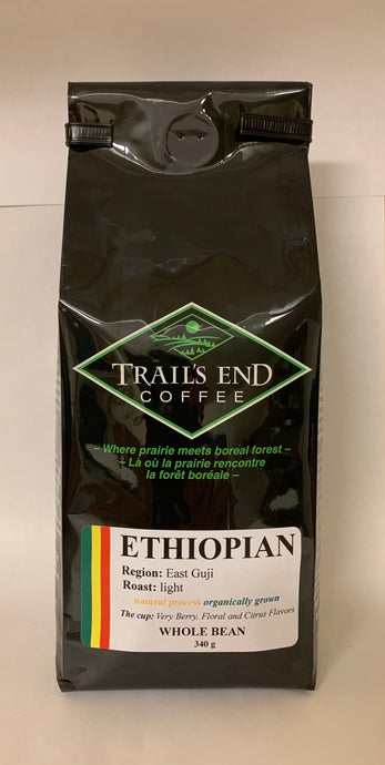 Ethiopian Light Roast, Organically Grown