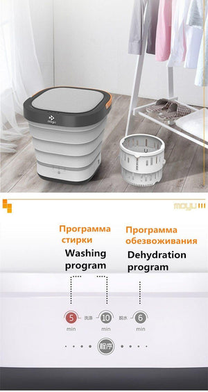 110V 220V Electric Mini Washing Machine Foldable Barrel Type Portable Washer - GEMS Express L.L.C.