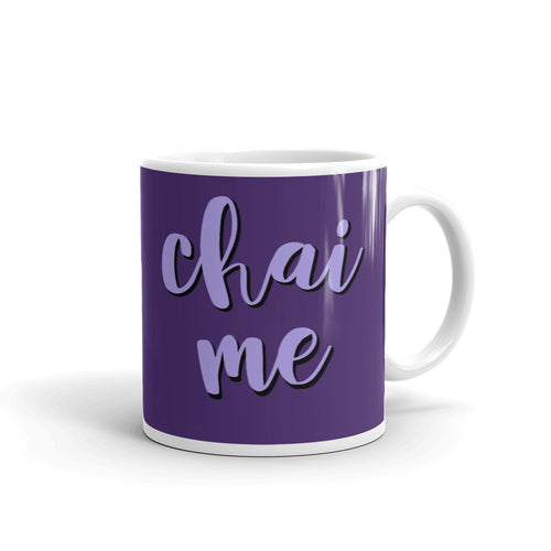 Chai Me Purple Mug, Lilac and Purple Chai Tea Cup, Try Me Mug, Mom Life Mugs, #MomLife Mugs for Mom, Gifts for Mom