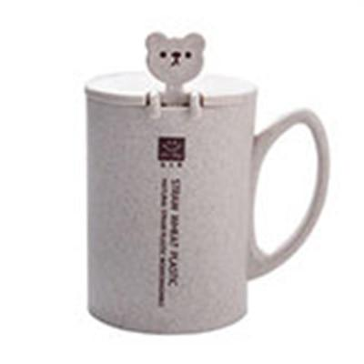 Tasse <br> Ours Polaire mynounours Beige