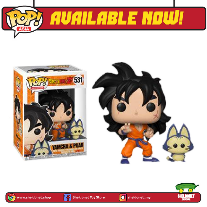 POP! Animation: Dragon Ball Z- Yamcha and Puar