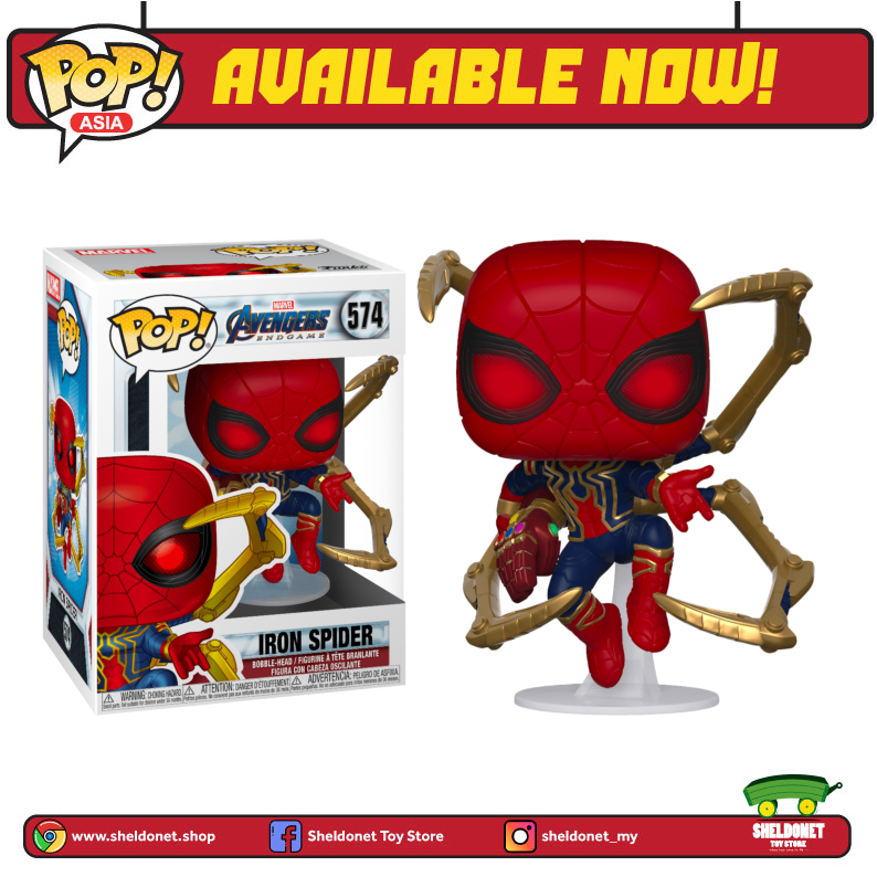 POP! Marvel: Avengers: End Game - Iron Spider with Nano Gauntlet - Sheldonet Toy Store