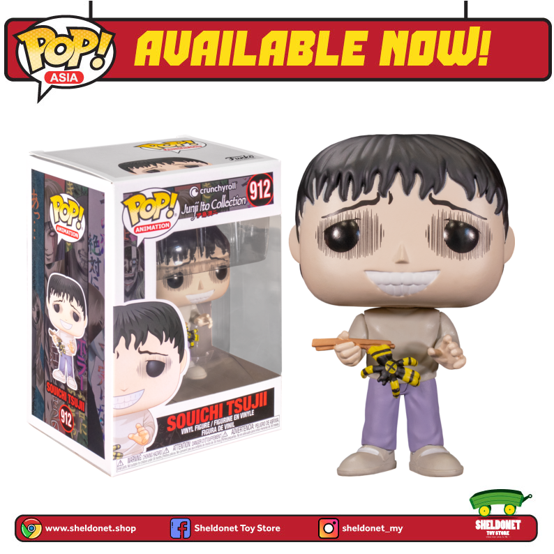 Pop! Animation - Junji Ito Collection - Souichi Tsujii - Sheldonet Toy Store