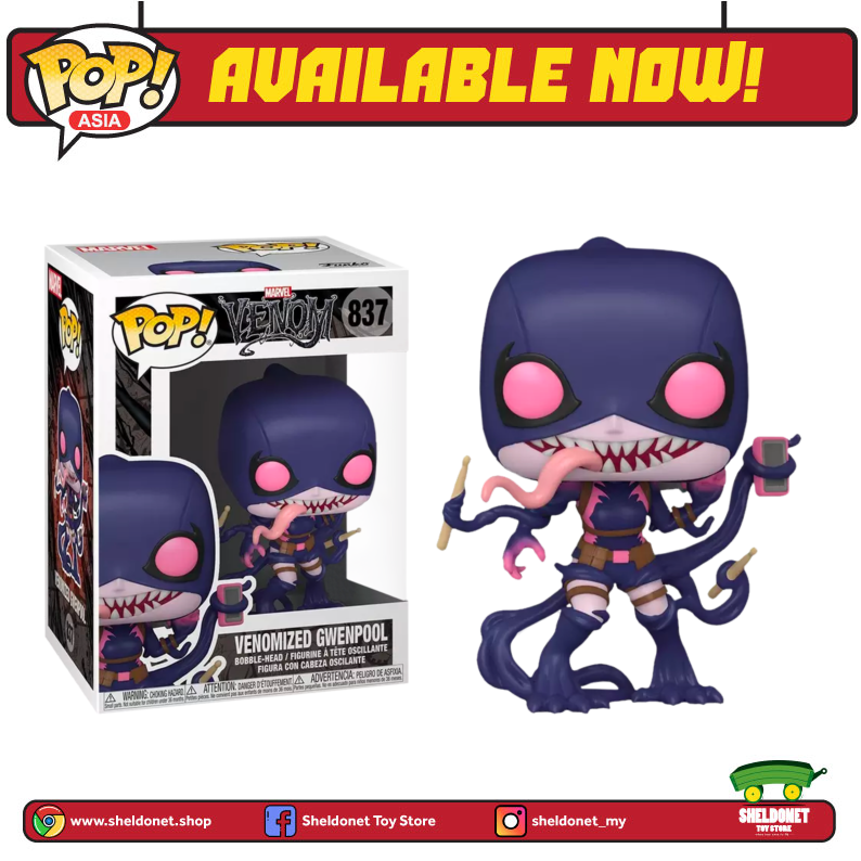 Pop! Marvel: Venom - Venomized Gwenpool (Exclusive) - Sheldonet Toy Store
