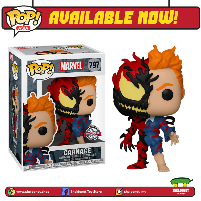 Pop! Marvel: Carnage - Carnage (Exclusive) - Sheldonet Toy Store