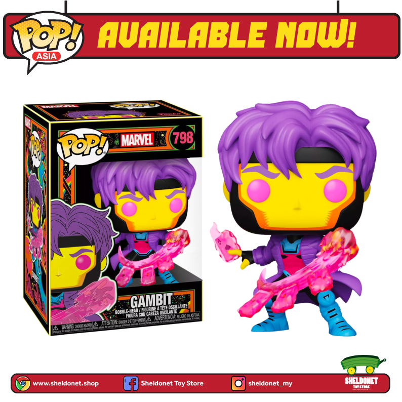 Pop! Marvel: Black Light - Gambit [Exclusive] - Sheldonet Toy Store