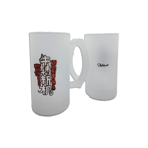 Frosted Beer Mug [16oz] (Chinese New Year 2021) - Sheldonet Toy Store
